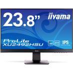 送料無料 新品 iiyama 23.8インチ フルHD IPS液晶モニター ノングレア ワイドディスプレイ DisplayPort HDMI HDCP 24インチ マーベルブラック XU2492HSU-B1