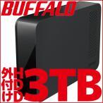 新品 送料無料 あすつく バッファロー 外付けHDD 3TB HD-LC3.0U3-BKF 外付けハードディスク Windows Mac PC パソコン テレビ TV nasne 対応 コンパクト BUFFALO