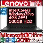 あすつく 新品 送料無料 NEC ノートパソコン 本体 VersaPro PC-VK17EFWG4R1S Microsoft Office付き 2007 Personal Windows10 Pro 64bit オフィス付き A4サイズ