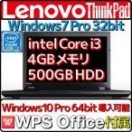 あすつく 新品 送料無料 ノートパソコン Smartbook 3 本体 Windows10 Home 64bit MTVE1407-432 Celeron 4GB フルHD Full HD FHD WPS Office付き オフィス付き