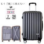 スーツケース [2188-m] 24インチ Mサイズ 6〜14泊 TSAロック vangather ポリカーボネート ABS 軽量 1年保証