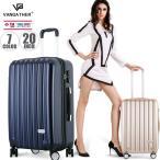 スーツケース [2188-m] 20インチ Sサイズ TSAロック vangather ポリカーボネート ABS 軽量 1年保証