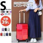スーツケース キャリーケース TSAロック キャリーバッグ 812 送料無料 機内持ち込み 超軽量 20インチ Sサイズ 旅行バック