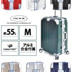 スーツケース vangather [032-m] 24インチ シルバー 3〜5泊  アルミニウム合金付属  全6色 TSAロック搭載 シルバー4輪キャスター キャリーケース