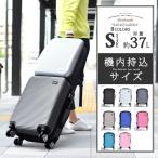 Yahoo!e-do.netスーツケース 超軽量 Sサイズ 機内持ち込み キャリーケース おしゃれ かわいい [AZ20 ネイビー&ブルーのみ]  旅行用品 出張用 旅行バック 2日 3日 新作