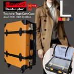 トランクキャリー キャリーケース スーツケース Dandanplus 僕のトランク キャリー Lサイズ 21インチ 全4色 旅行鞄 4輪タイプ ダイヤルロック