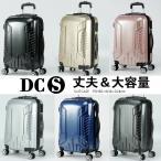 スーツケース キャリーバッグ キャリーケース 旅行 便利 DC-20 機内持ち込み 超軽量 sサイズ かわいい 旅行バック ABS ポリカーボネート