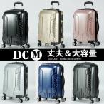 スーツケース キャリーバッグ キャリーケース DC-24 超軽量 Mサイズ おしゃれ かわいい 出張用 旅行バック ABS ポリカーボネート 丈夫 軽い