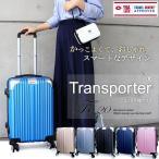 スーツケース 超軽量 20インチ S サイズ キャリーケース おしゃれ かわいい [DJ20] 出張用 旅行バック 1日 2日 3日 4日 新作