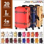 キャリーバッグ キャリーケース トランク スーツケース かわいい Lサイズ 中型 HANAism 4輪 Bタイプ