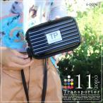 ショッピングポシェット ポシェットショルダー バッグインバッグ スーツケース型 ポーチ 小物TP ブラック スマホ ミニバッグ アイコス カメラ メガネ 送料無料