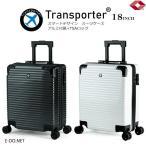 キャリーケース スーツケース 機内持込 アルミ付属 SSサイズ Transporter [gt-18]  TSAロック