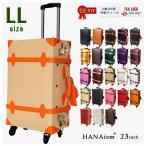 トランクキャリー キャリーケース スーツケース トランク HANAism LLサイズ 23インチ 4輪 [定価販売] TSAロック 大容量 かわいい 人気 女子 3〜5日
