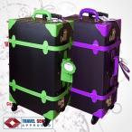 マツコの知らない世界 で紹介。トランクキャリー キャリーケース スーツケース HANAism LLサイズ 23インチ 4輪 21/ 22/゜ TSAロック かわいい 人気 女子 3〜5日