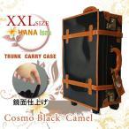 スーツケース キャリーケース トランクキャリー HANAism XXLサイズ 27インチ 2輪 PC-07 コスモブラック キャメル TASロック大容量 かわいい 女子 1週間