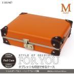 トランクポーチ スマホ タブレットicm オレンジ 旅行先 便利 ギフト ショルダーバッグ ポーチ パスポート