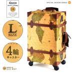 キャリーケース トランク スーツケース Lサイズ 中型 HANAism 4輪 18 オールドマップ