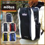 mobus モーブス リュックサック デイパック バックパック mo-149 通勤 通学 学生 合皮 A4 ビジネス アウトドア カジュアル PC タブレット