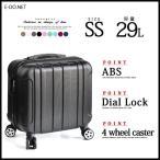 スーツケース キャリーケース 機内持ち込み TK17 ブラック 超軽量 16インチ ssサイズ 出張用