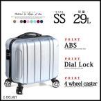 スーツケース キャリーケース 機内持ち込み TK17 シルバー超軽量 16インチ ssサイズ 出張用