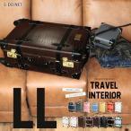 【送料無料】HANAsim トランク NN(LLサイズ ) キャリーケース  TSAロック 4輪 スーツケース  インテリア レトロ アンティーク 36L 3〜5泊