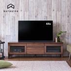 ISSEIKI フロック-2 テレビボード 150  ウォルナット