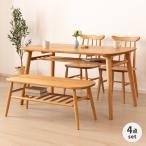 ダイニングセット 4点 ベンチ テーブル 椅子 ノルン (IS)