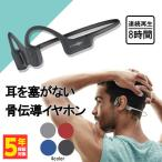 ワイヤレス イヤホン bluetooth-商品画像