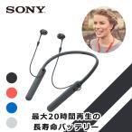 Bluetooth ワイヤレス イヤホン SONY ソニー WI-C400 BZ ブラック ケーブル長が調整可能 (送料無料)