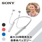 Bluetooth ワイヤレス イヤホン SONY ソニー WI-C400 WZ ホワイト ケーブル長が調整可能