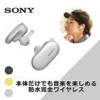 イヤホン Bluetooth SONY ワイヤレス 画像