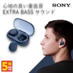 完全ワイヤレス イヤホン SONY ソニー WF-XB700 LZ ブルー Bluetooth ハンズフリー通話 重低音