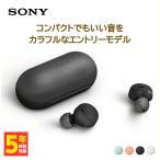 SONY フルワイヤレスイヤホン WF-C500 B ブラック
