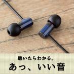 【音質レビューあり】final E1000 BLUE ブルー 【FI-E1DPALBU】 カナル型 イヤホン イヤフォン