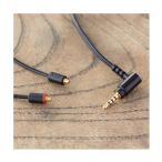 final ブラックケーブル MMCX 1.2m 2.5mm 4極バランス (C112 MS12DYBLEH) (送料無料)