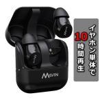 完全ワイヤレスイヤホン Bluetooth イヤホン Mavin Air-X ブラック 【AIR-X/BK】