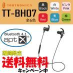 TaoTronics Bluetooth 4.1ステレオイヤホン マグネティックヘッドホン イヤーバッド イヤーフック付け 内蔵式マイク TT-BH07