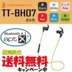 TaoTronics(タオトロニクス) (Bluetooth ワイヤレスイヤホン スポーツ aptX ヘッドセット)TT-BH07 グリーン