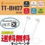 TaoTronics(タオトロニクス) (Bluetooth ワイヤレスイヤホン スポーツ aptX ヘッドセット)TT-BH07 ピンク