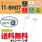TaoTronics(タオトロニクス) (Bluetooth ワイヤレスイヤホン スポーツ aptX ヘッドセット)TT-BH07 ホワイト