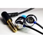 (500台限定) intime アンティーム 碧 SORA -Ballanced-4.4mm 5極 カナル型 イヤホン 高音質 ハイレゾ対応