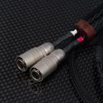 【お取り寄せ商品】Brise Audio STD001HP Ref. MrSpeakers対応ヒロセコネクタ(高耐久タイプ)-4極XLR 2.5m