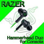 Razer ゲーミングイヤホン Hammerhead Duo Console Razer Green Limited Edition (RZ12-03030300-R3M1)