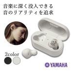 (9月30日発売予定) 完全ワイヤレス イヤホン YAMAHA ヤマハ TW-E7A(W) ホワイト Bluetooth ノイズキャンセリング (送料無料)