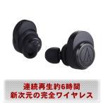 ����Bluetooth�磻��쥹����ۥ�  audio-technica  ATH-CKR7TW BK