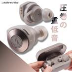 Bluetooth 完全ワイヤレス イヤホン audio-technica ATH-CKS5TW KH カーキ (送料無料)