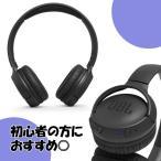 Bluetooth ワイヤレス ヘッドホン JBL TUNE 500BT ブラック 【JBLT500BTBLK】 (送料無料)