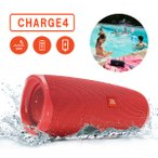 JBL Bluetooth スピーカー CHARGE4 レッド (JBLCHARGE4RED) 防水 ワイヤレス スピーカー