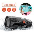 JBL Bluetooth スピーカー CHARGE4 スクワッド (JBLCHARGE4SQUAD) 防水 ワイヤレス スピーカー