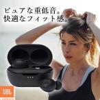完全ワイヤレス イヤホン JBL TUNE115TWS ブラック【JBLT115TWSBLK】